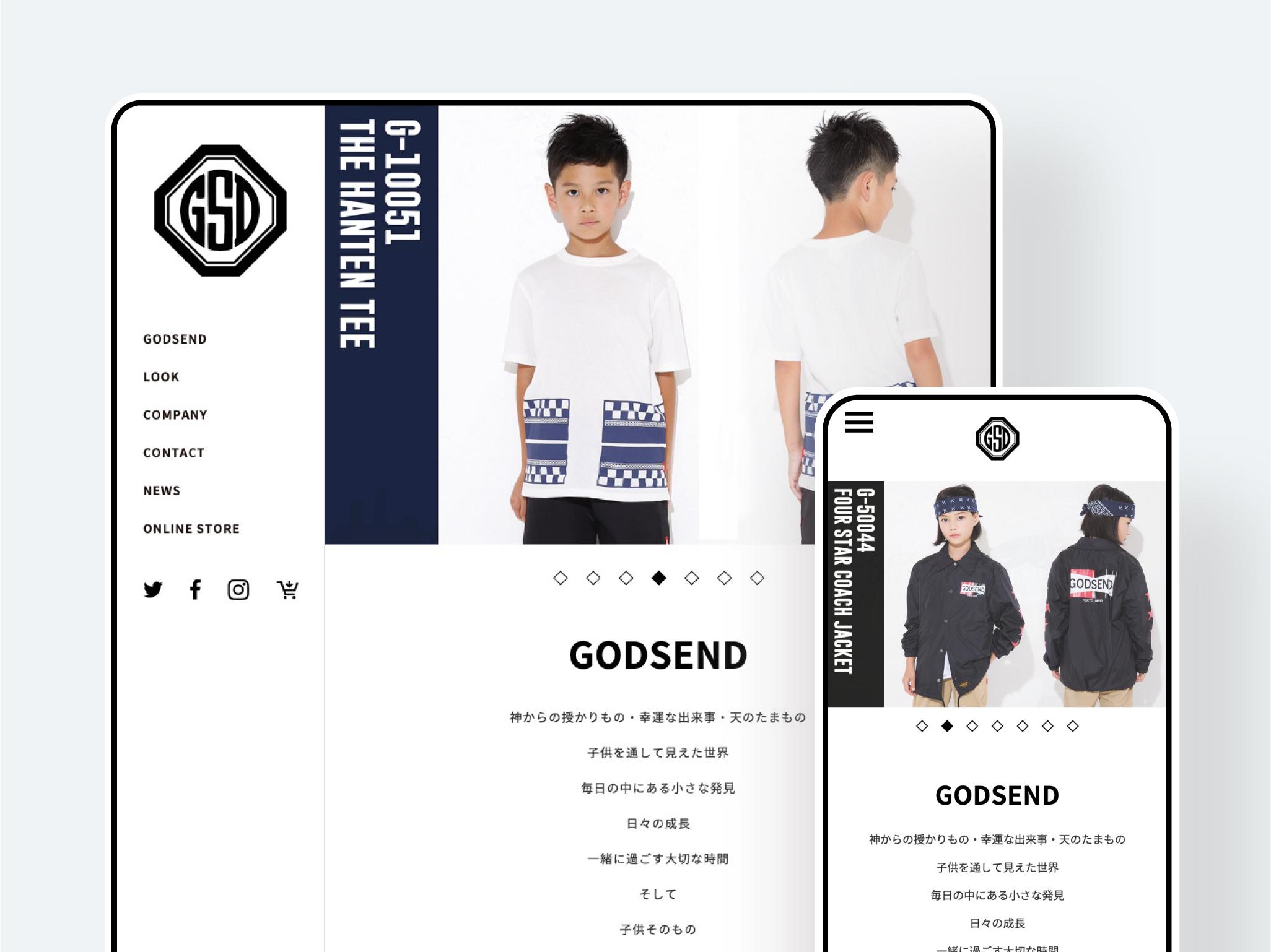 キッズファッションブランドWEBサイト GODSEND(ゴッドセンド)