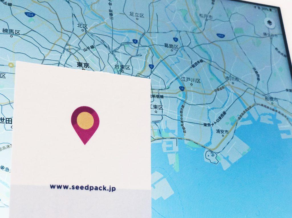 会社のアクセス情報としてGoogleマップを表示