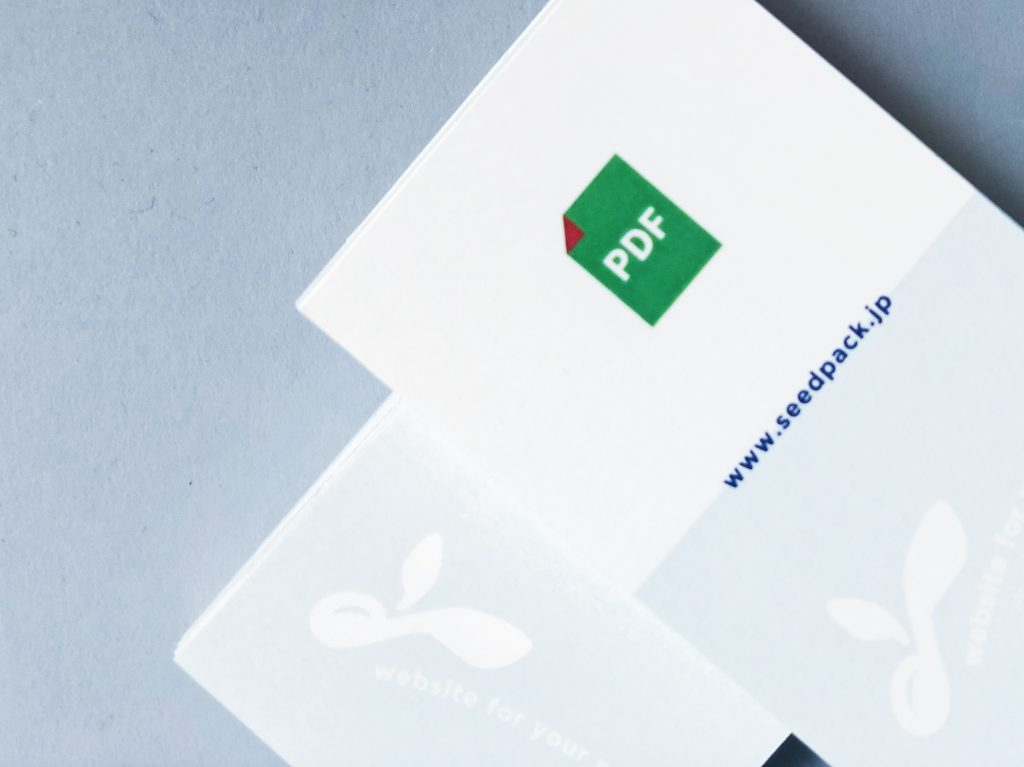 ホワイトペーパーPDF配布でサービスアピールとリスト獲得