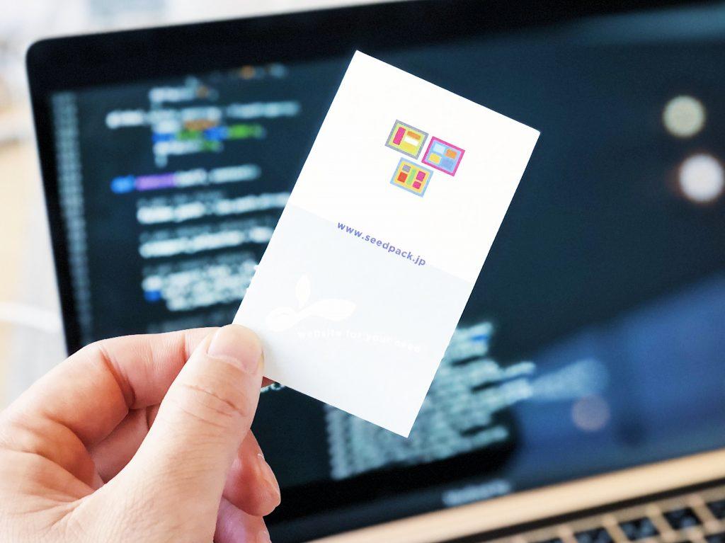 XMLサイトマップを作成して適切なサイト構成を検索エンジンに伝える