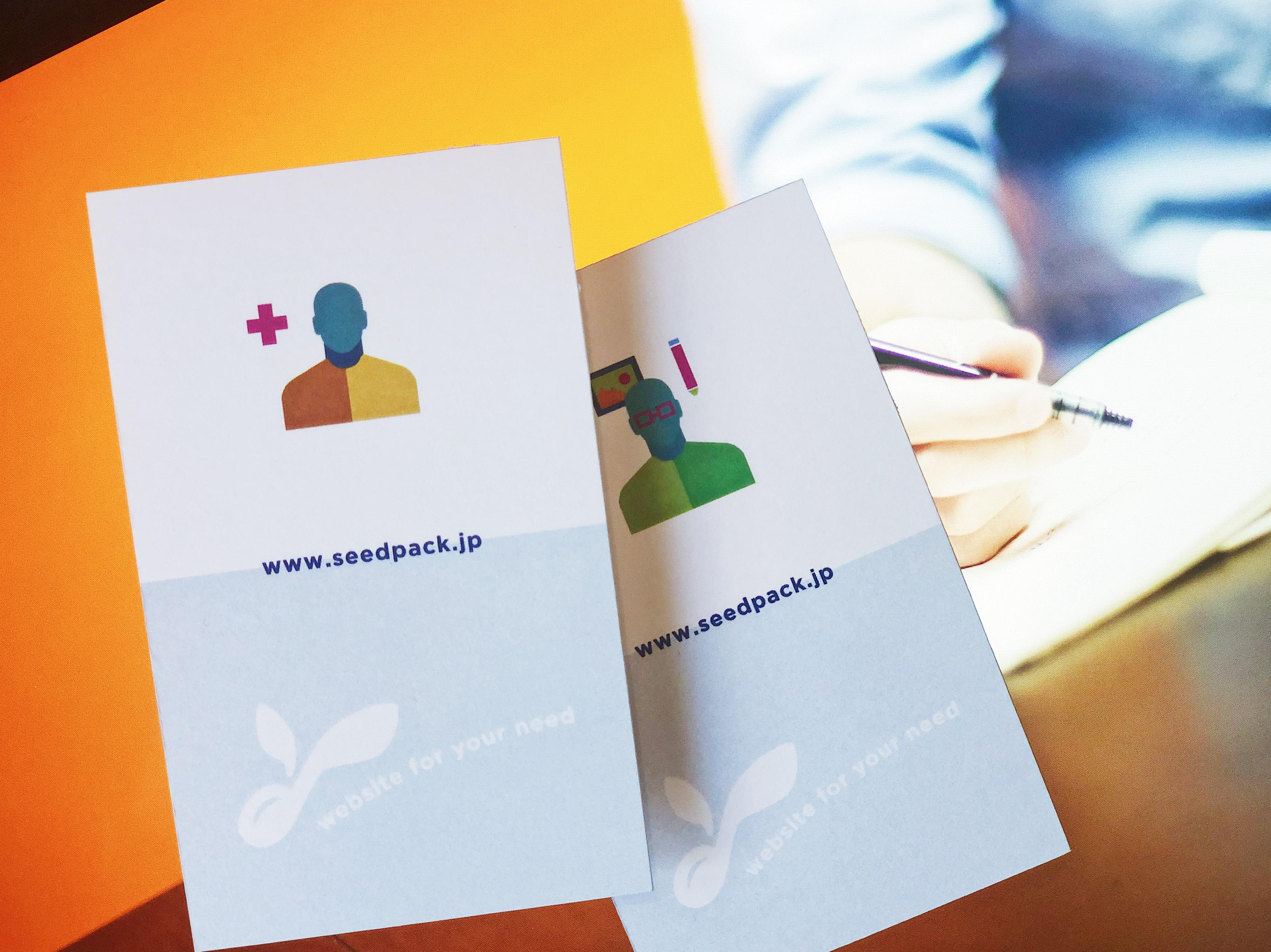 求人検索エンジン時代「indeed」「Google for Jobs」の登場で人材の集客方法が変わる