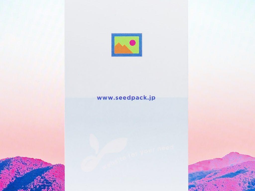 WEBサイトで利用する画像形式、gif、jpg、png、違い説明できる?